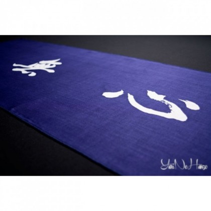 Tenugui Kendo | Mushin | Bleu