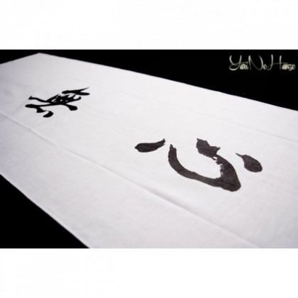 Tenugui Kendo | Mushin | Blanc